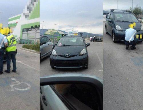Παράβαση του Κ.Ο.Κ για παρκινγκ και ράμπες ΑμεΑ