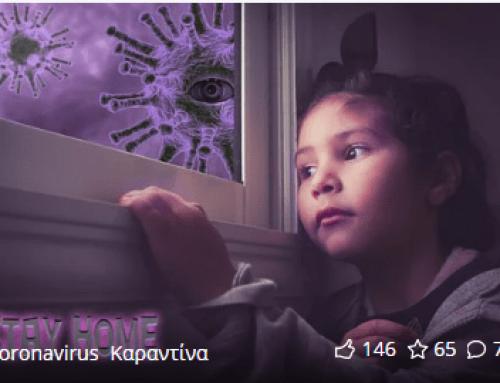 Κορονοϊός-COVID-19 : Αυτό είναι το πρώτο βίντεο στο YouTube που μιλούσε για μια «μυστηριώδη ασθένεια»